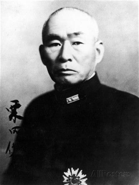 WW2 JAPANESE NAVY   Imperial Japanese Navy Vice Admiral