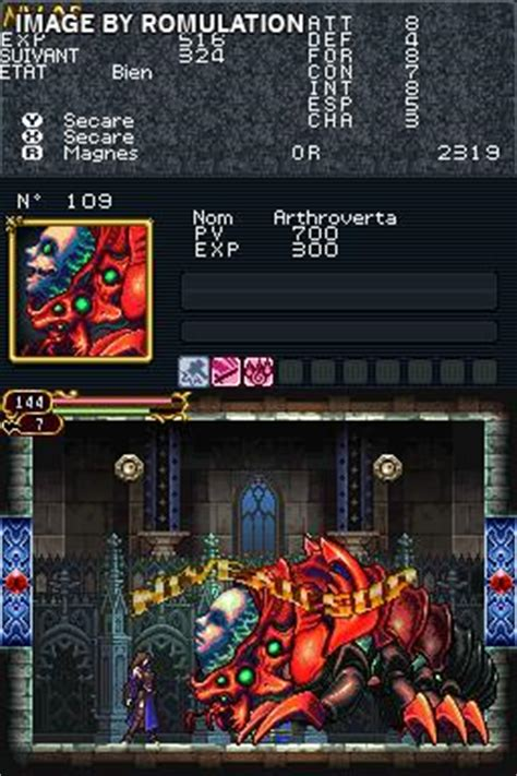 Castlevania - Order of Ecclesia (Europe) NDS / Nintendo DS